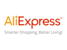aliexpress-kupong-2020